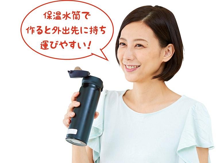 画像17: むくみを取るお茶【あずき紅茶の作り方】貧血改善には「さらしあん」で作るのがおすすめ