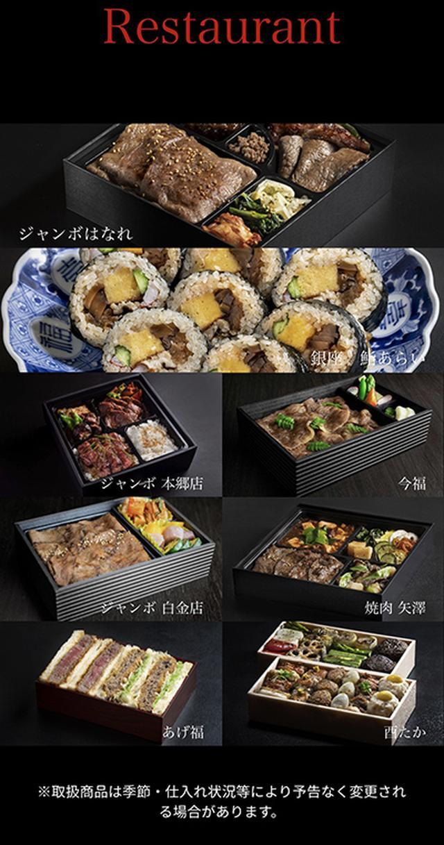 画像: ▶高級店のお弁当に特化 Ichigun