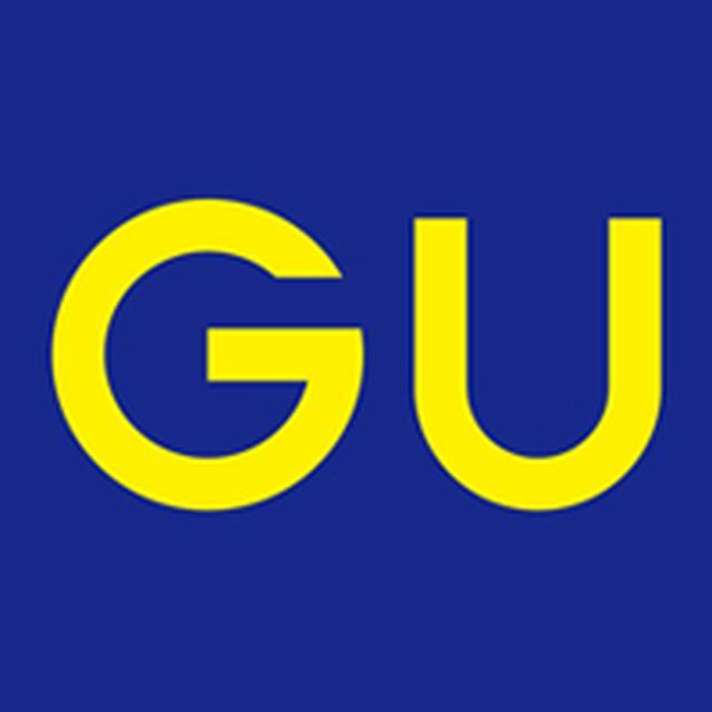 画像: GU(ジーユー)オンラインストアTOP|YOUR FREEDOM 自分を新しくする自由を。