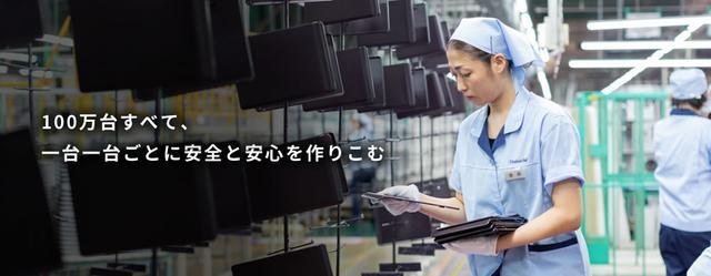 画像: www.dainichi-net.co.jp