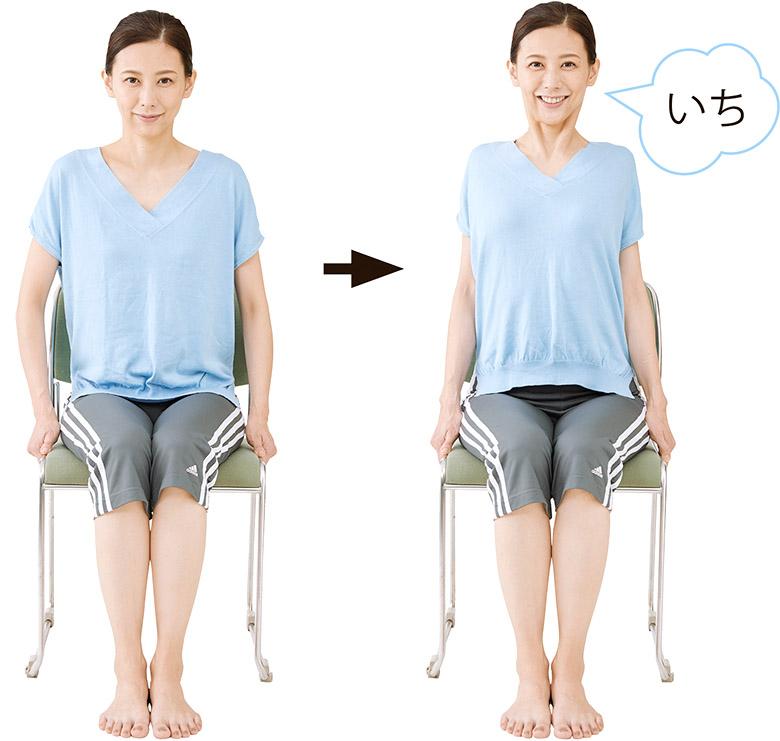 画像1: 【声がかすれる・出にくい病気】声帯ポリープ・声帯結節を手術なしで改善する治し方とは