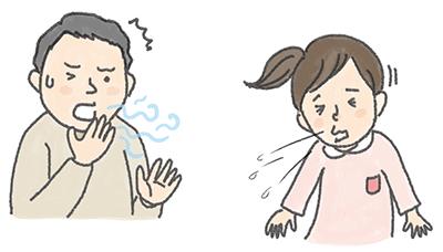 咳 が 止まら ない 対策