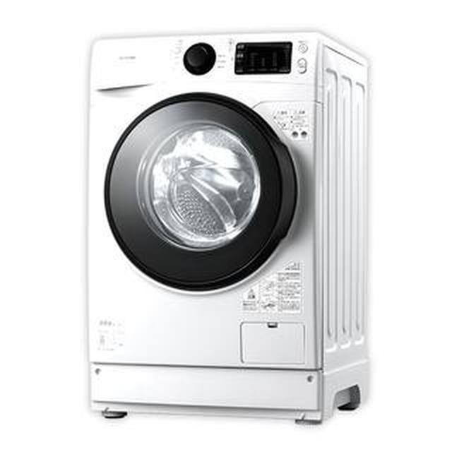 画像: 【アイリスオーヤマの洗濯機】8.0kgドラム式 HD81AR の評価と評判