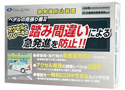 画像: 価格は取り付け費込みで4万円(税別)とリーズナブル