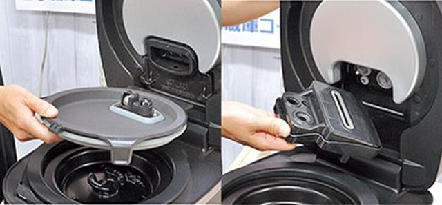 画像: 外して洗えるパーツ。軽い力でも簡単にカチッとはまり、使い心地よし。