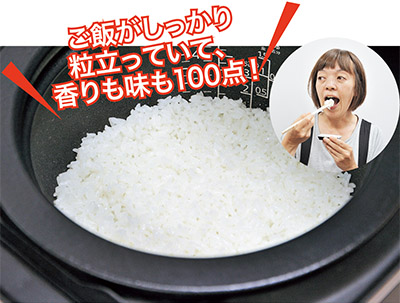 画像: 土鍋の泡で包み込んで沸騰させることで、米の表面を傷つけず、うまみを閉じ込める。