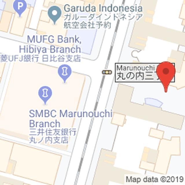 画像: 〒100-0005 東京都千代田区丸の内3丁目5−1