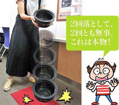 画像: 土鍋の概念を超えた強度! 決定的瞬間は、↑動画を見てね☆
