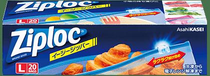 画像: www.asahi-kasei.co.jp