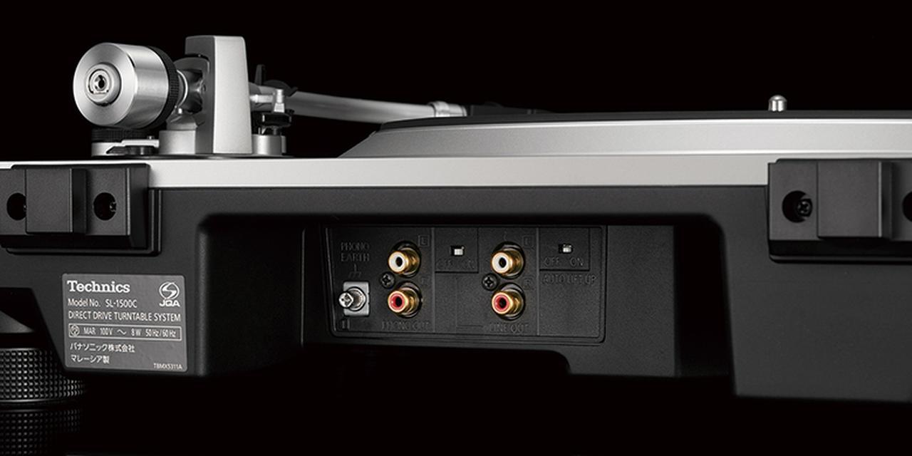 画像: 【テクニクスSL-1500Cレビュー】DD方式の本格派!音質とデザインは価格以上