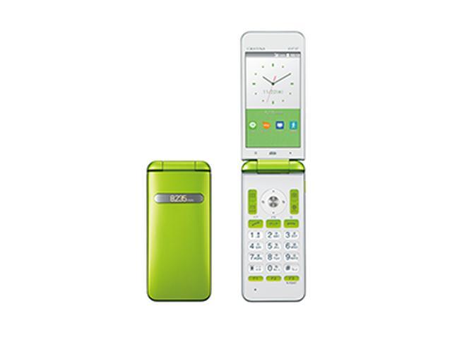 画像: デザインはシンプルで、男性にも女性にも似合うKYF37。カラーはグリーン、ピンク、ホワイト、ネイビーブラックの4色展開。 www.au.com