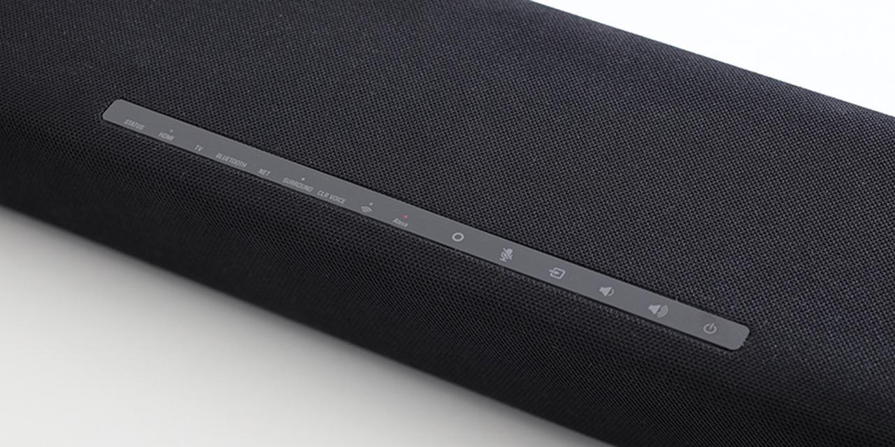 画像: 前面の中央にタッチセンサー式の細いパネルを配置。設定の確認や変更が可能。
