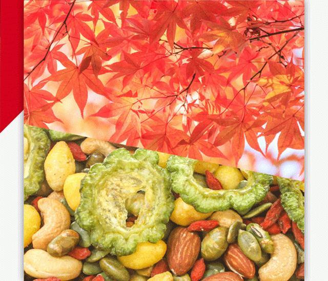 画像: 「季節のミックスナッツ&ドライフルーツ」とは