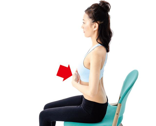 画像20: ぽっこりお腹を解消する「腸もみ」のやり方 腸内環境を整えて便秘・下痢を改善