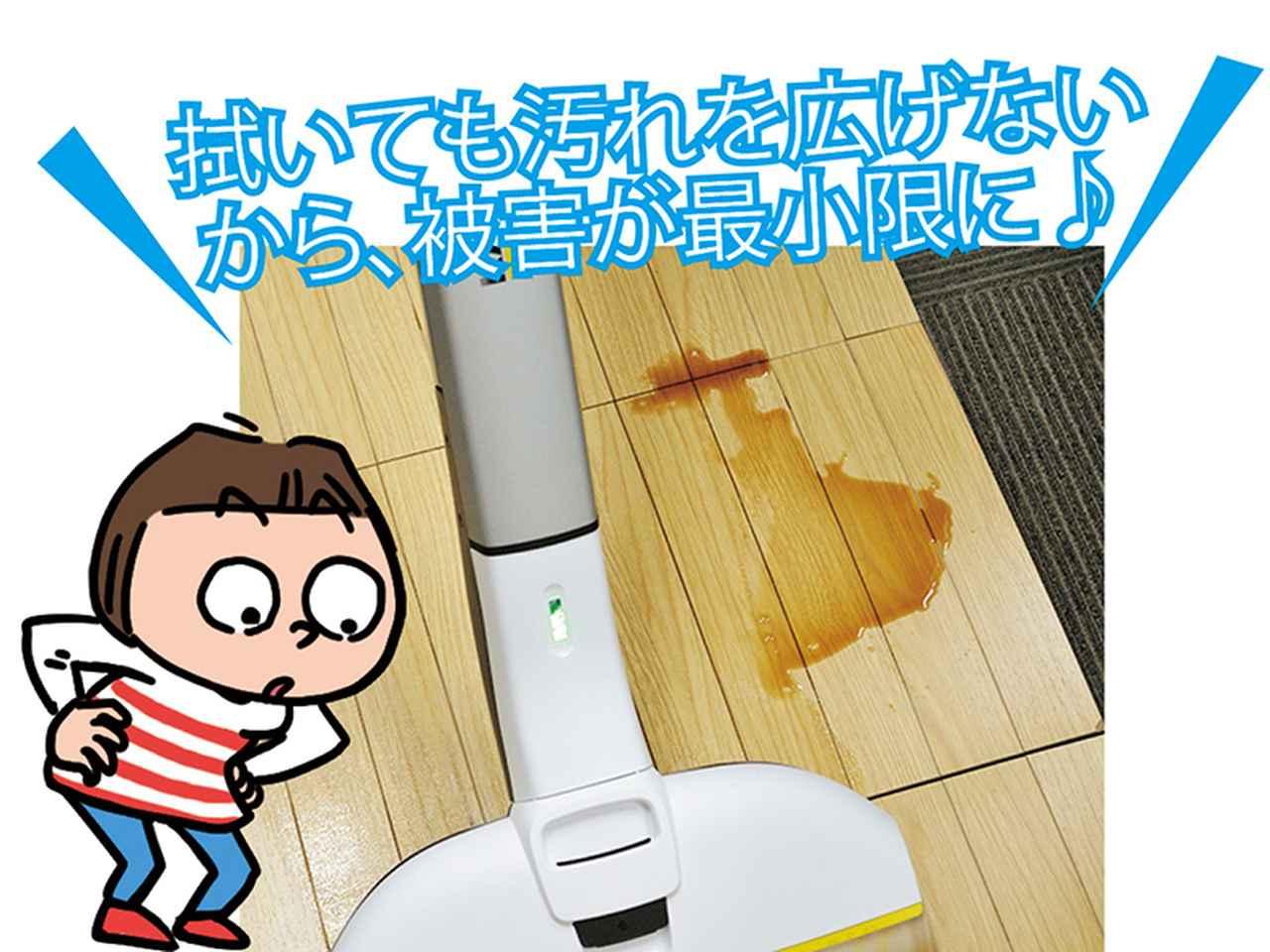 画像: ローラーの汚れはスクイージーがかき取って、タンクに回収してくれる。