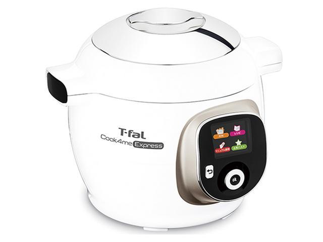 画像1: 内蔵レシピが210品に大幅増加した電気圧力鍋のリニューアルモデル