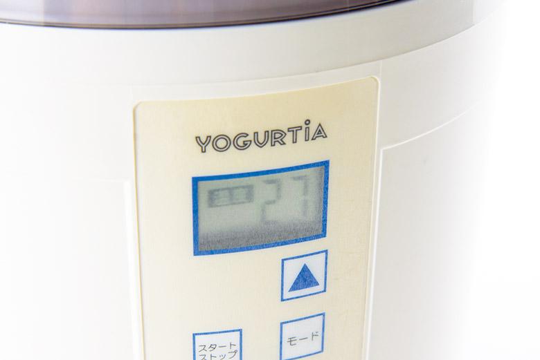 """画像4: 【ぬか漬けより簡単】ヨーグルト味噌漬けの基本の作り方&腸内の""""やせ酸""""を増やす効果的な作り方を紹介"""