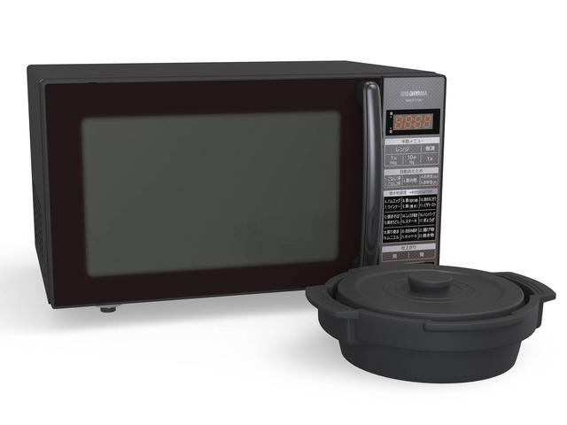 画像: 両面を焼ける専用容器の採用で時短調理を実現した電子レンジ