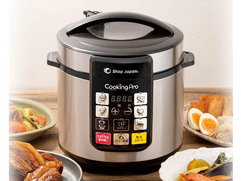画像2: 無水調理やスロー調理も行える多機能タイプの電気圧力鍋