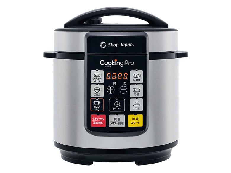 画像1: 無水調理やスロー調理も行える多機能タイプの電気圧力鍋