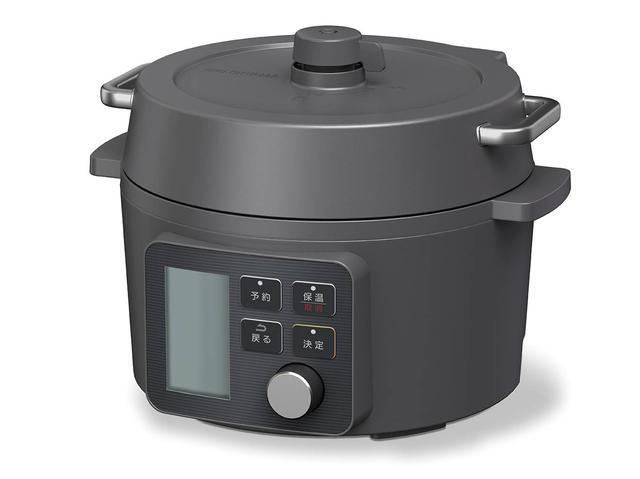 画像: アイリスオーヤマの電気圧力鍋「KPC-MA2-B」 初心者でも使いやすく予約調理にも対応!