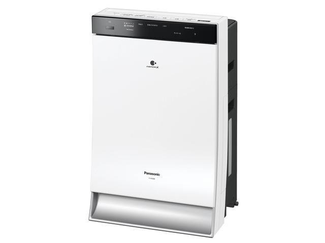 画像1: スマホアプリを使って空気の状態を確認できる加湿空気清浄機