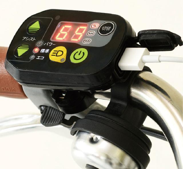 画像4: 最新電動アシスト自転車「ENERSYS Feel」が登場!新ドライブユニットでパワフル&スムーズな乗り心地が特徴