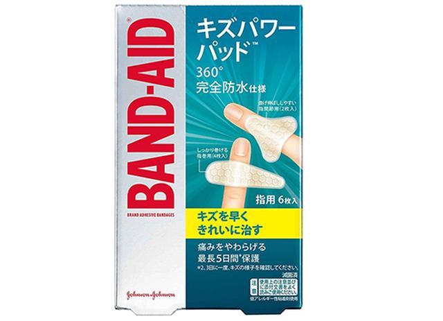 画像: www.band-aid.jp