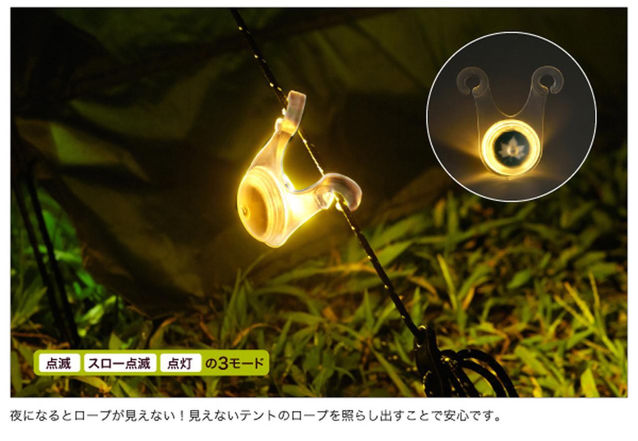 画像: www.logos.ne.jp
