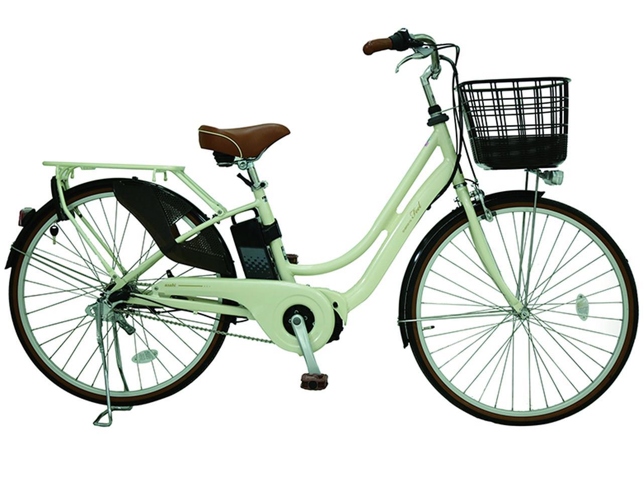 画像2: 最新電動アシスト自転車「ENERSYS Feel」が登場!新ドライブユニットでパワフル&スムーズな乗り心地が特徴