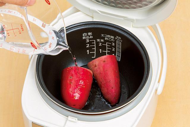 """画像2: 【焼き芋ダイエット】便秘改善に """"冷やした焼き芋"""" 脂肪の蓄積や血糖値の上昇を防ぐ効果も"""