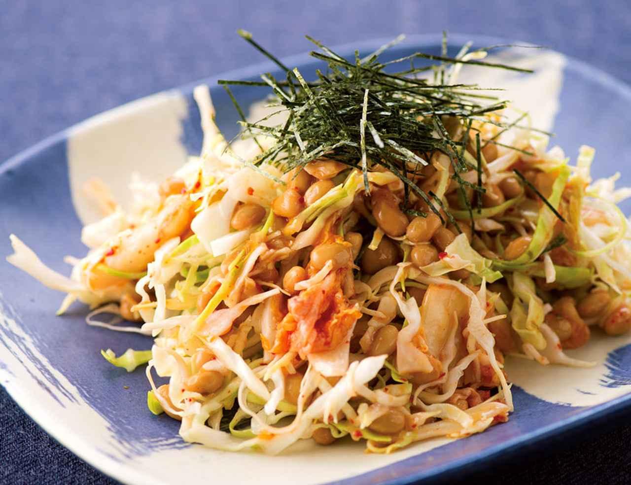 画像: キムチ&納豆のW発酵食品で腸スッキリ!