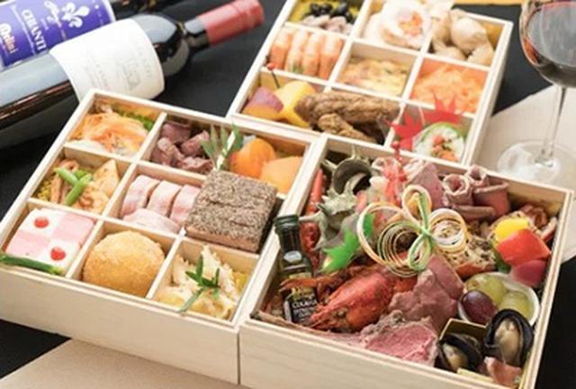 画像: ダールフルット・イタリアンおせち三段重 www.furusato-tax.jp