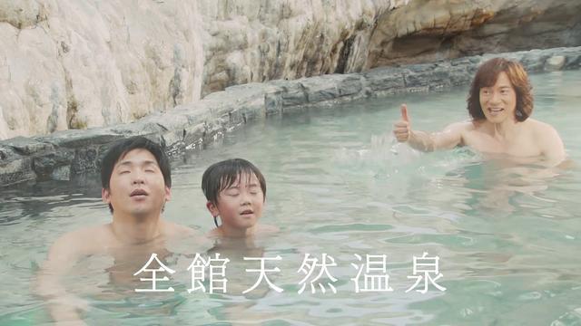 画像: 【TVCM】2019年11月 すき焼き・しゃぶしゃぶ食べ放題(15秒ver.) youtu.be
