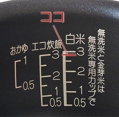 画像2: 【健康レシピ】岡江美希さんの「お釜ごはん」基本の作り方 炊飯器で簡単にできる美活レシピ