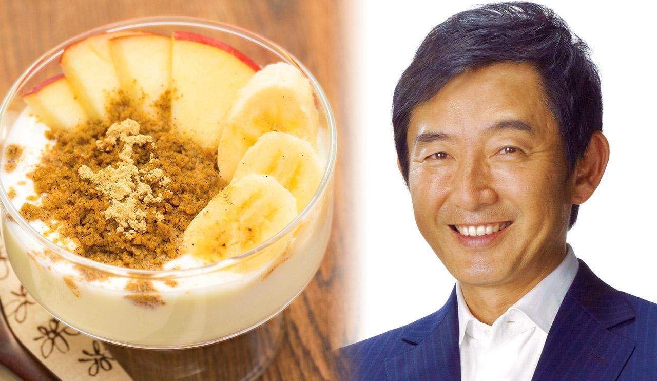 画像: 【若さを保つ食事】石田純一は「きな粉ヨーグルト」を愛食! - 特選街web