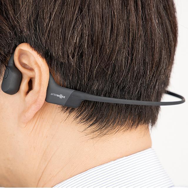 画像: 骨伝導イヤホン「Aeropex」をレビュー。スマートな外見とクリアな音質でおすすめ!