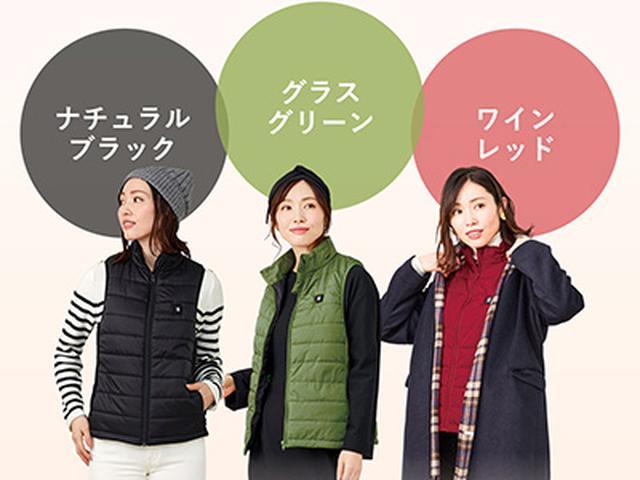 画像2: www.primedirect.jp