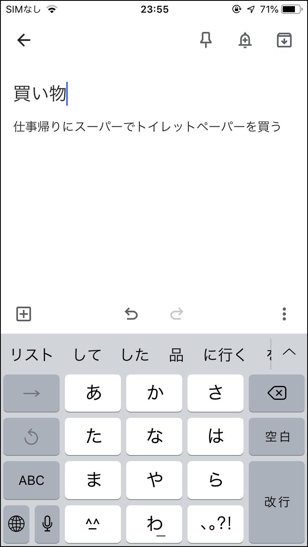 画像: ・テキスト