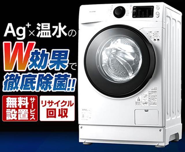 画像: アイリスオーヤマ「HD81AR-W」 www.irisplaza.co.jp