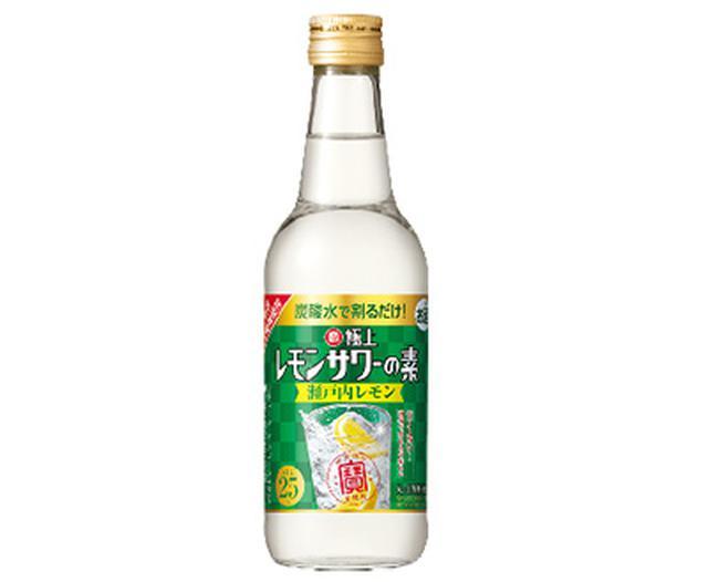 画像: 炭酸水で割って好みの濃さにできる「レモンサワーの素」