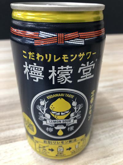 画像: 檸檬堂「定番レモン」 アルコール度数:5% 原材料名:レモン、果糖ぶどう糖液糖、スピリッツ、食塩/炭酸、香料、酸味料、酸化防止剤(ビタミンC)