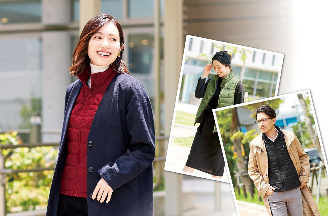 画像: 女性もオシャレに防寒できる! www.primedirect.jp