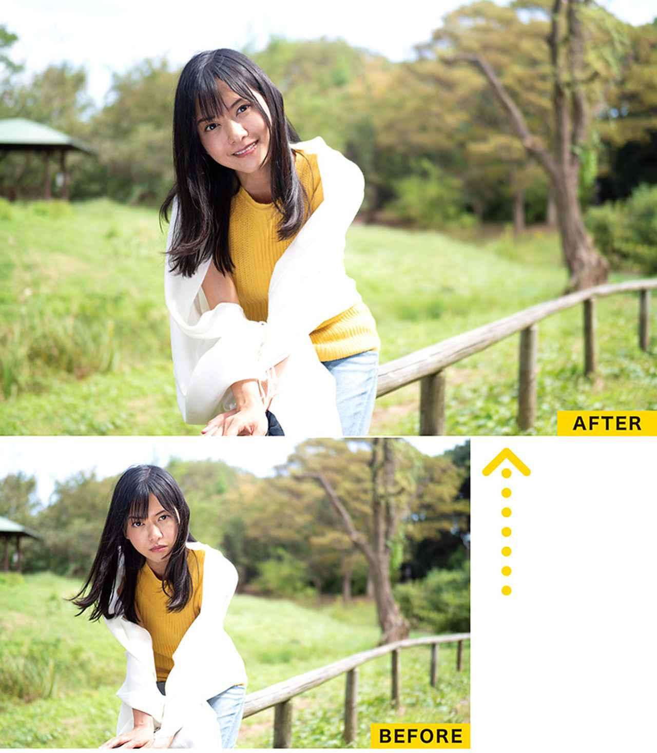 画像: 大きいサイズの白レフをモデルの近くに置いて撮影した。銀レフ(下)より柔らかい写真となっている。