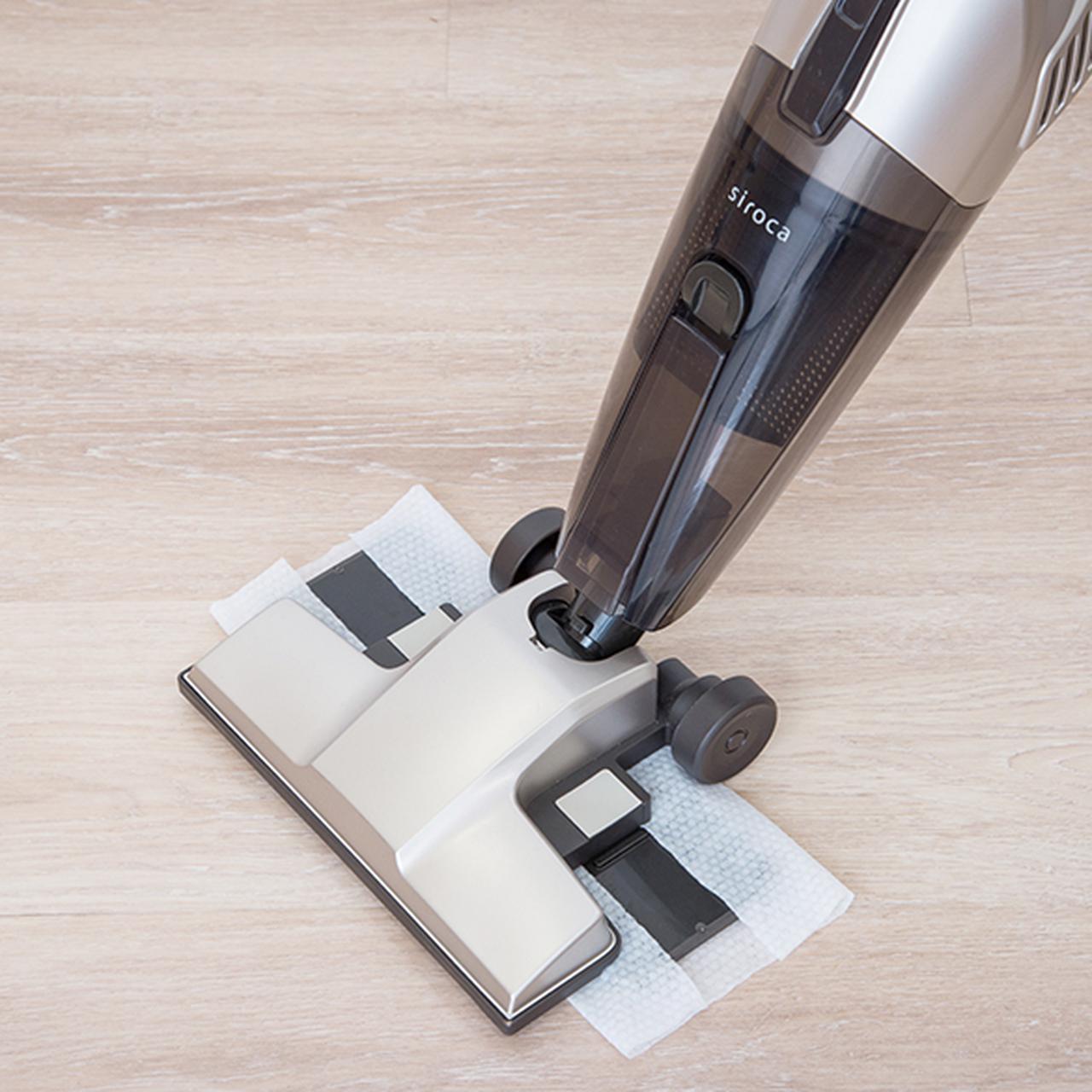 画像2: 時短掃除が可能!シロカのモップ付きスティッククリーナー「SV-M251」