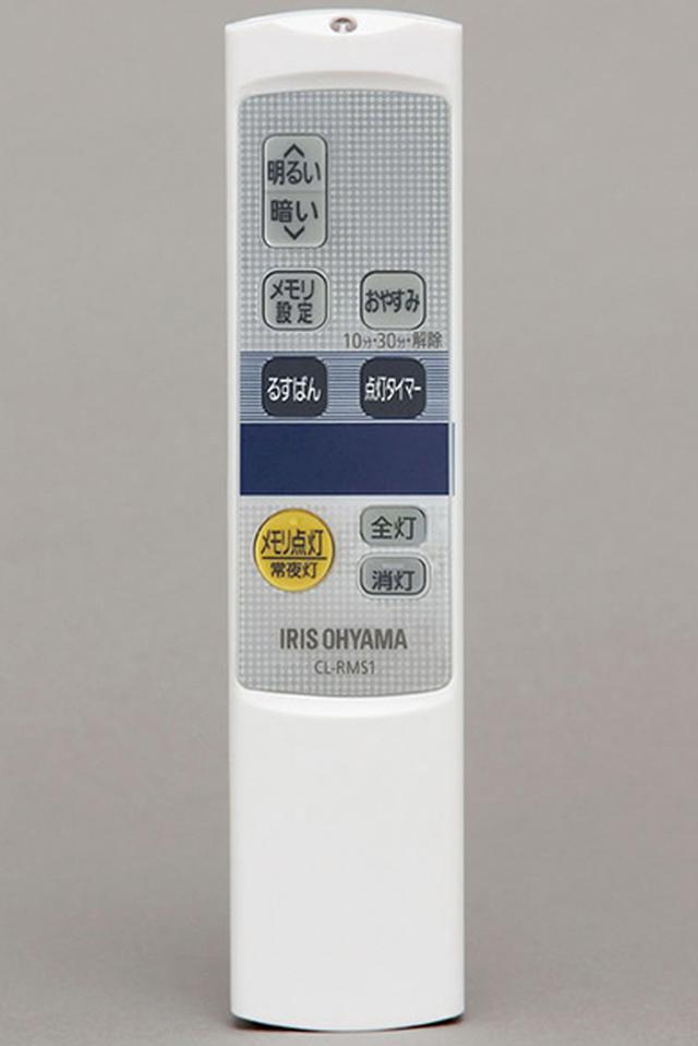 画像2: 無線LANやスマホを介さず直接音声操作できるLED照明