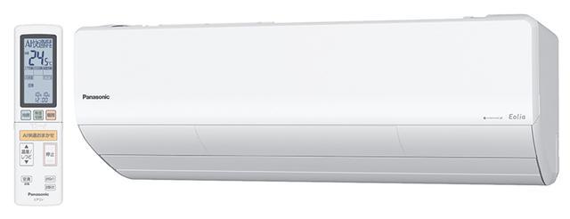 画像: エアコンを清潔かつ衛生的に保つ「新・内部クリーン」機能を搭載!