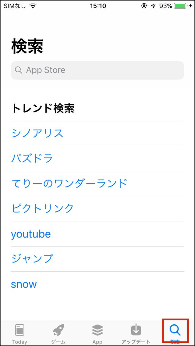 画像2: 【iPhone】ショートカットとは?アプリの使い方とおすすめの作成方法を簡単図解!