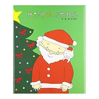 画像2: 【3~4歳】クリスマスに贈りたい絵本 おすすめ10選(2019最新版)