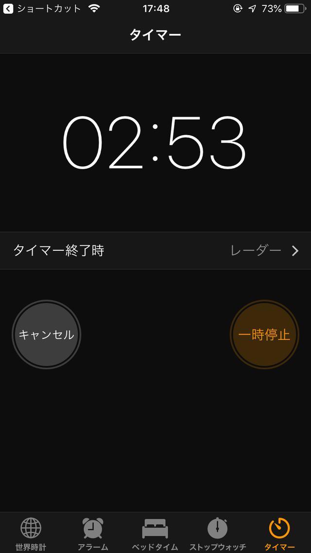 画像40: 【iPhone】ショートカットとは?アプリの使い方とおすすめの作成方法を簡単図解!